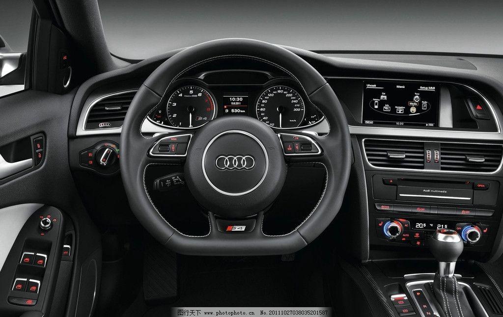 奥迪 s4 大众 轿车 红色 车 标志 内饰 驾驶空间 按键 仪表盘 方向盘