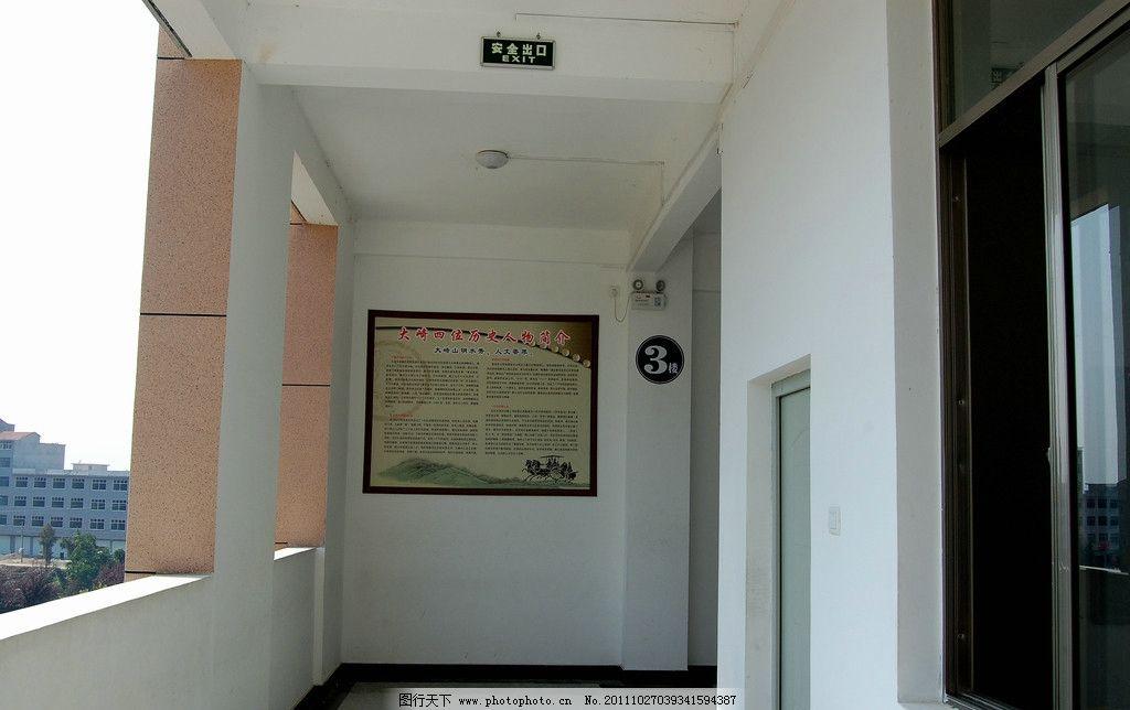 学校走廊 楼道布置 新教学楼走廊 室内摄影 建筑园林