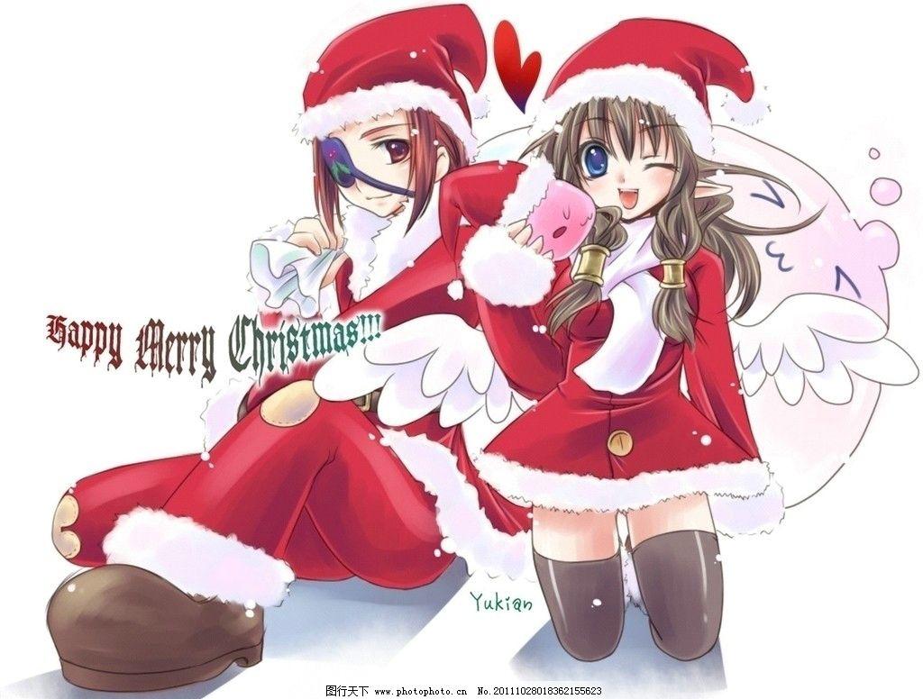 圣诞节 圣诞 女孩 卡通 圣诞相片 动漫人物 动漫动画 设计 72dpi jpg