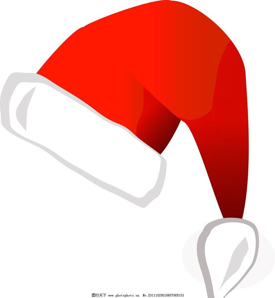 帽子 圣诞节 红色 保暖 毛毛边 其他 动漫动画 设计 300dpi jpg