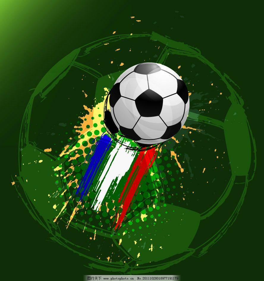 足球 墨迹 手绘 体育 运动 比赛 世界杯 时尚 潮流 梦幻 背景 底纹