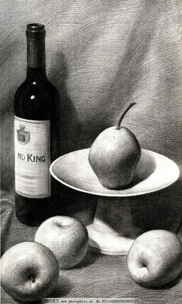 静物素描 酒瓶 红酒 水果 梨子 苹果