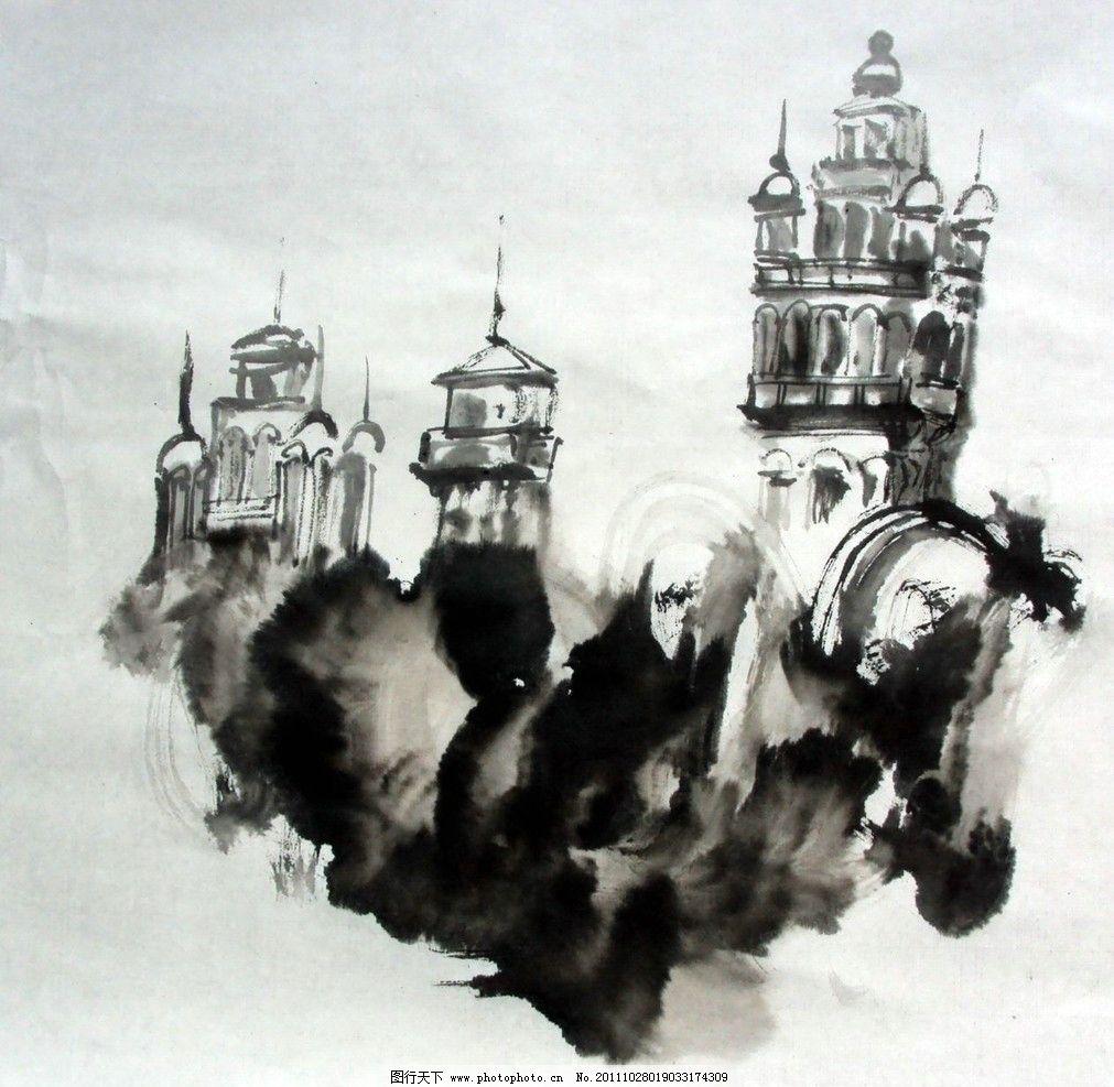 水墨画 碉楼 珍藏 精品 装饰画 美术 艺术品 绘画书法 文化艺术 设计
