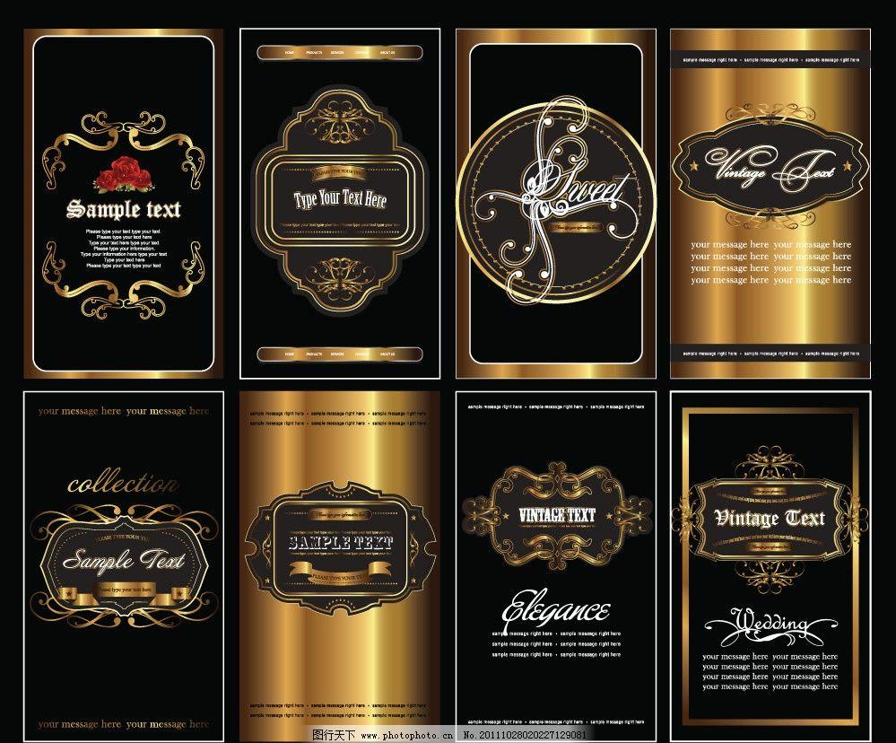 欧式花纹金色花纹边框卡片 金色 金边 金框 金属 质感 欧式 古典 时尚