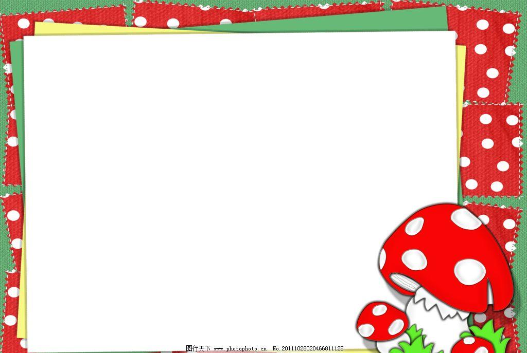 幼儿卡通背景边框