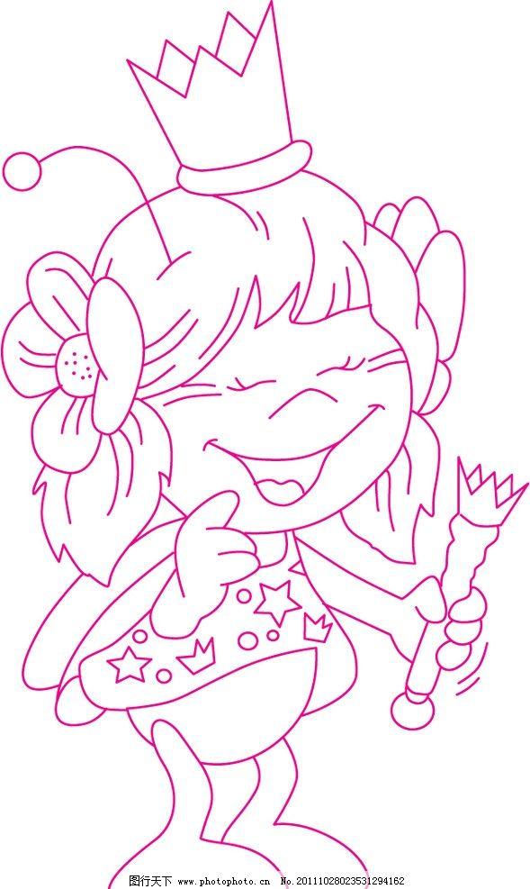 花 魔棒 翅膀 粉色线条卡通小女孩矢量 粉色线条 儿童幼儿 矢量人物