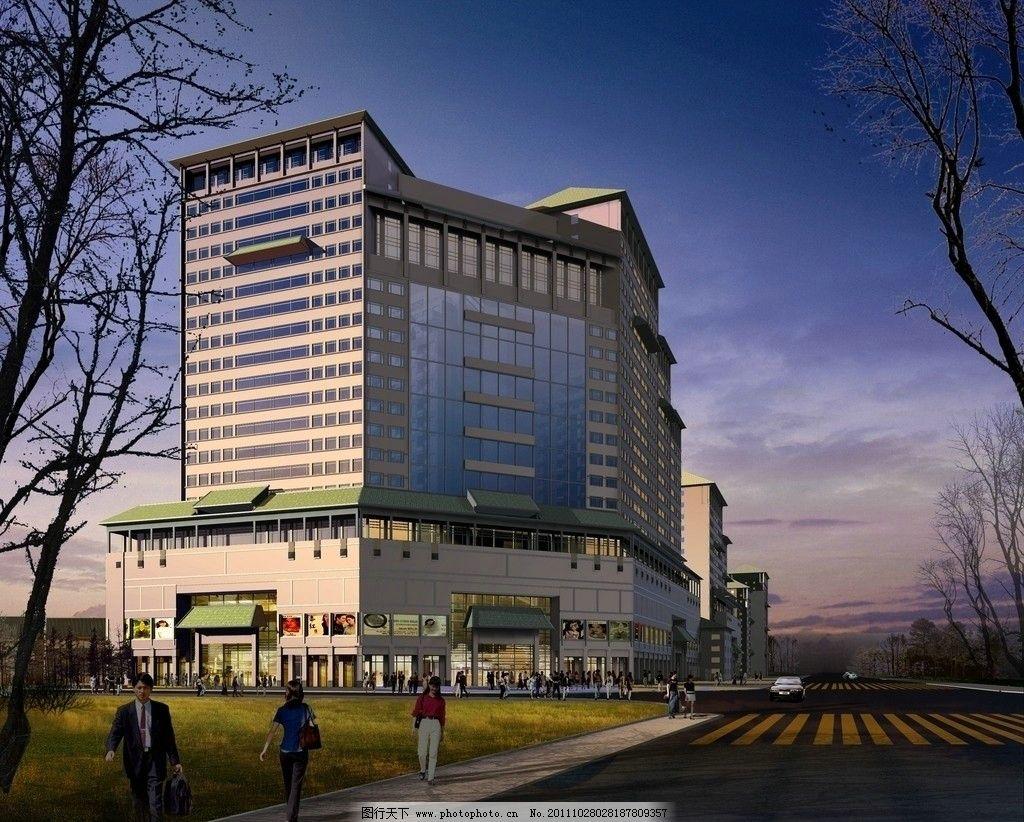 办公楼建筑效果图图片