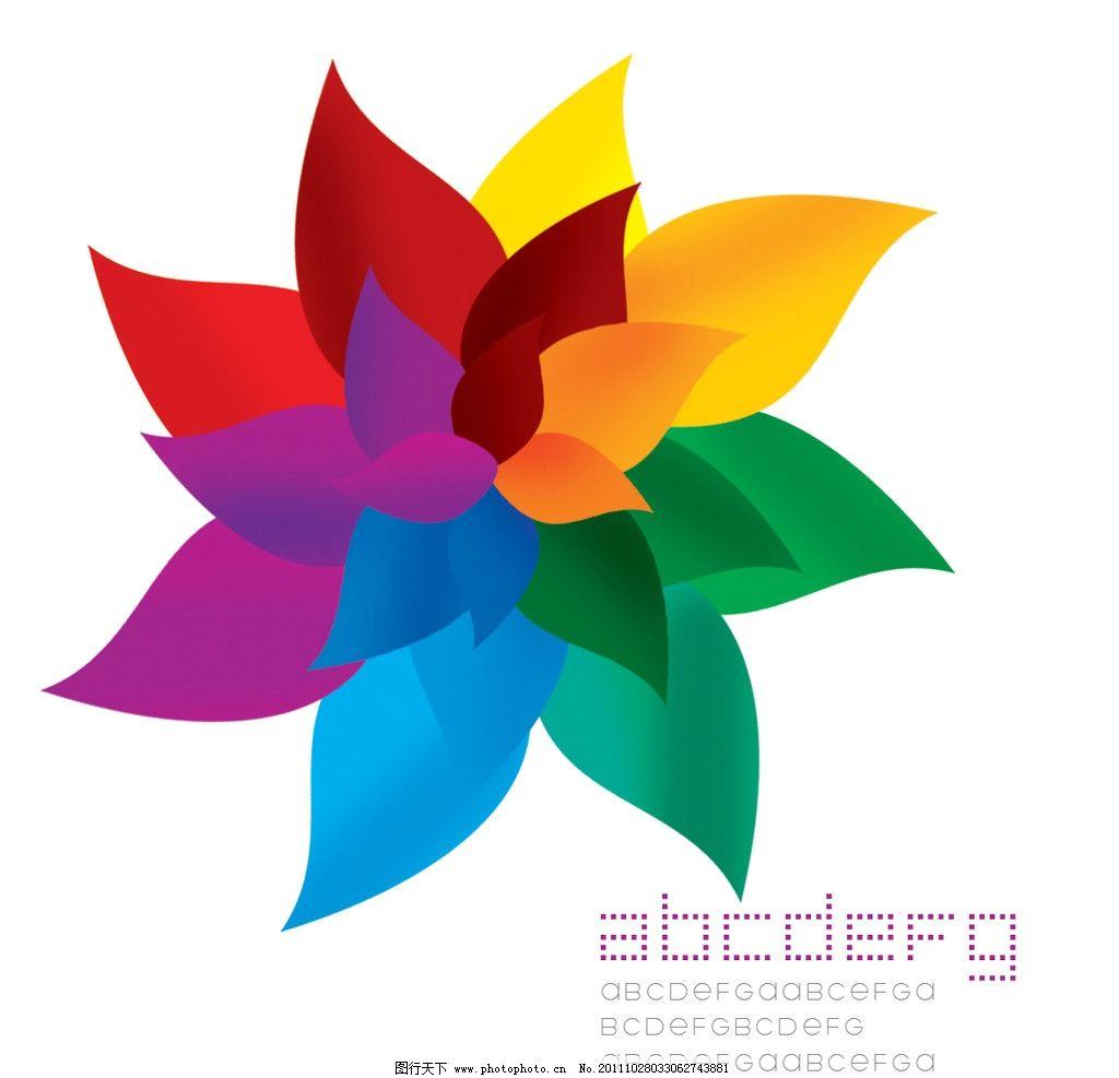 七彩花朵图片