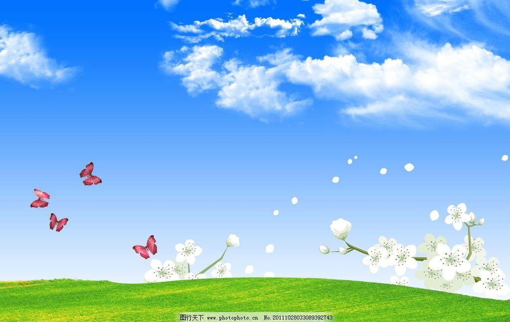 美景 蓝天白云 蝴蝶 桃花 绿地 草地 风景 好看的景色 景色 背景 其他