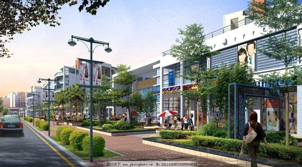 商业街区景观效果图图片