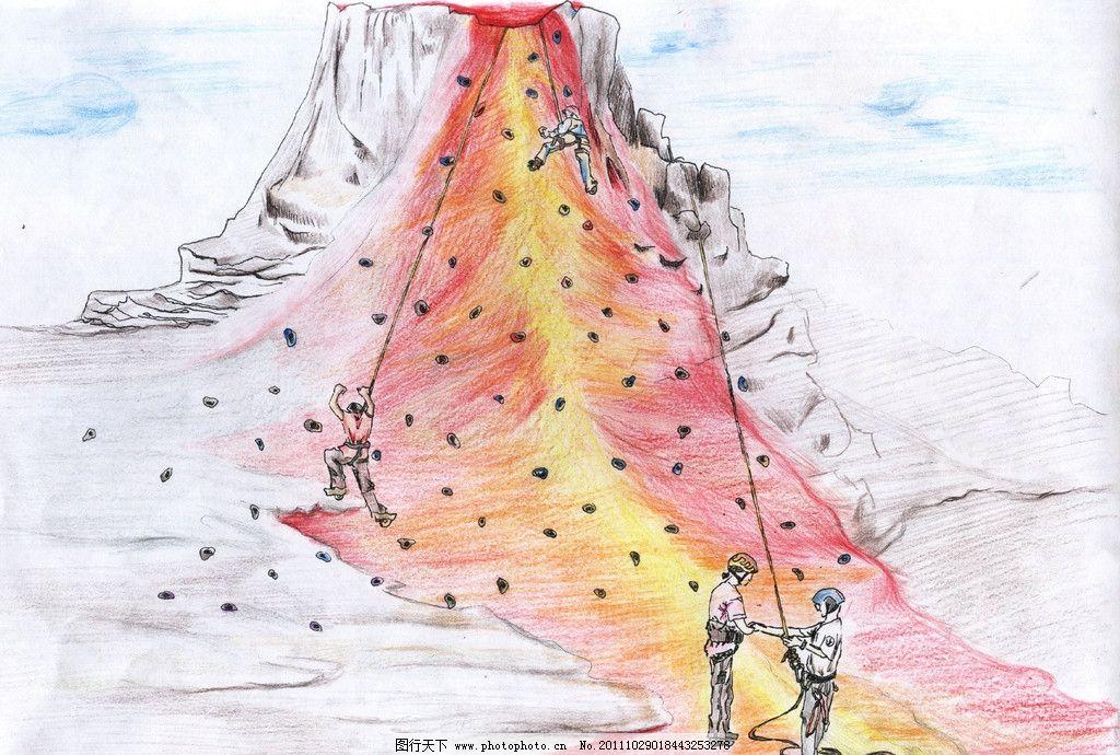 手绘火山图片