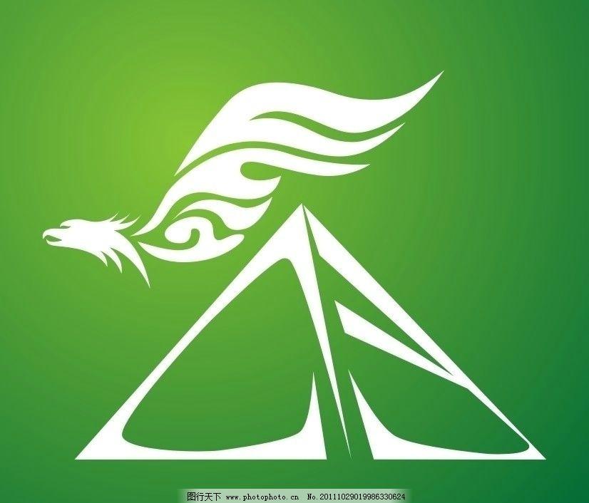 金字塔图片_企业logo标志