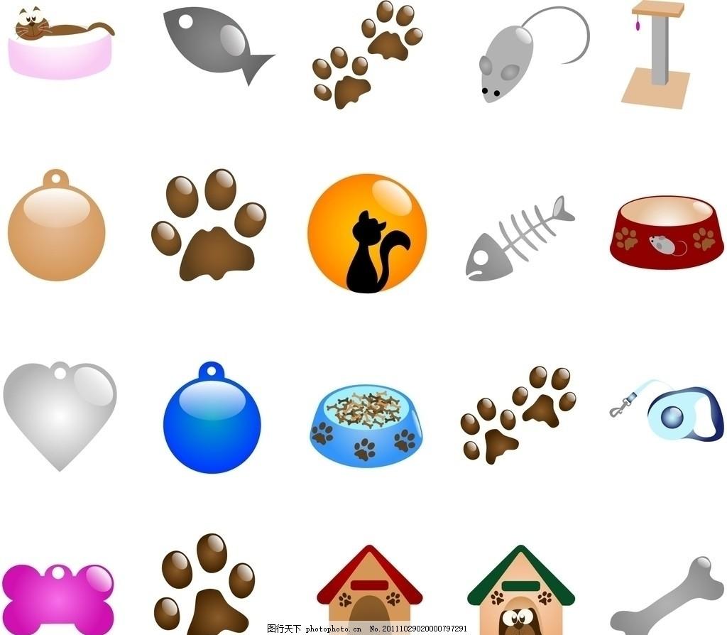 宠物图标 猫 猫脚印 老鼠 狗粮 鱼骨头 狗室 动物脚印 矢量