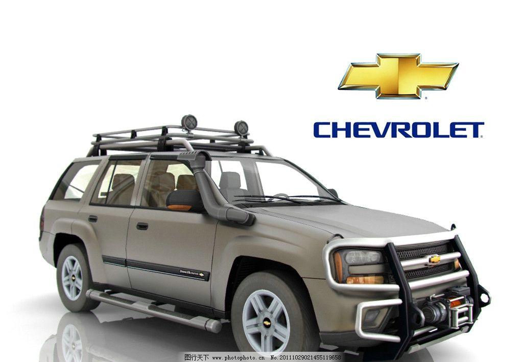 雪佛兰 雪佛兰模型 越野车 吉普车 汽车模型 汽车设计 轿车 交通工具