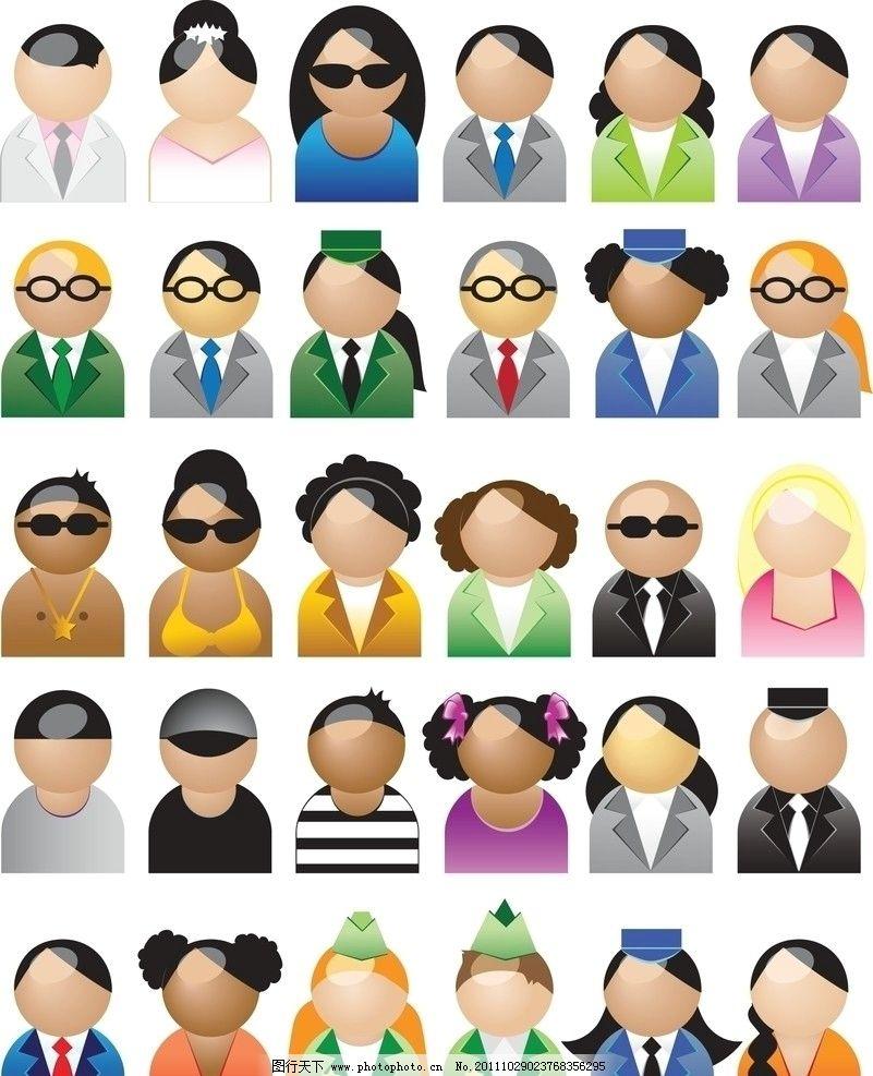 各种人物职业图标 夫妻 新郎 新娘 老师 律师 商人 商务人士