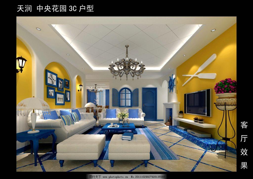 客廳效果圖      后現代        沙發 吊燈 壁畫 電視 室內設計 環境