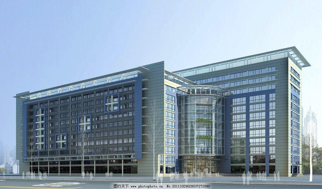 效果图 办公楼/城市建筑效果图图片
