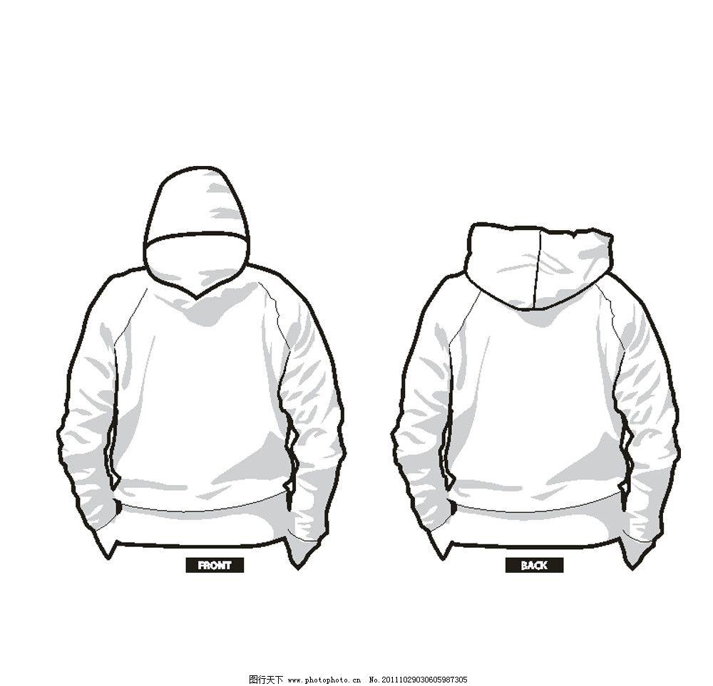 衣服 衣服款式图 卫衣款式图 带帽卫衣 带帽衣服 衣服效果图 服装设计