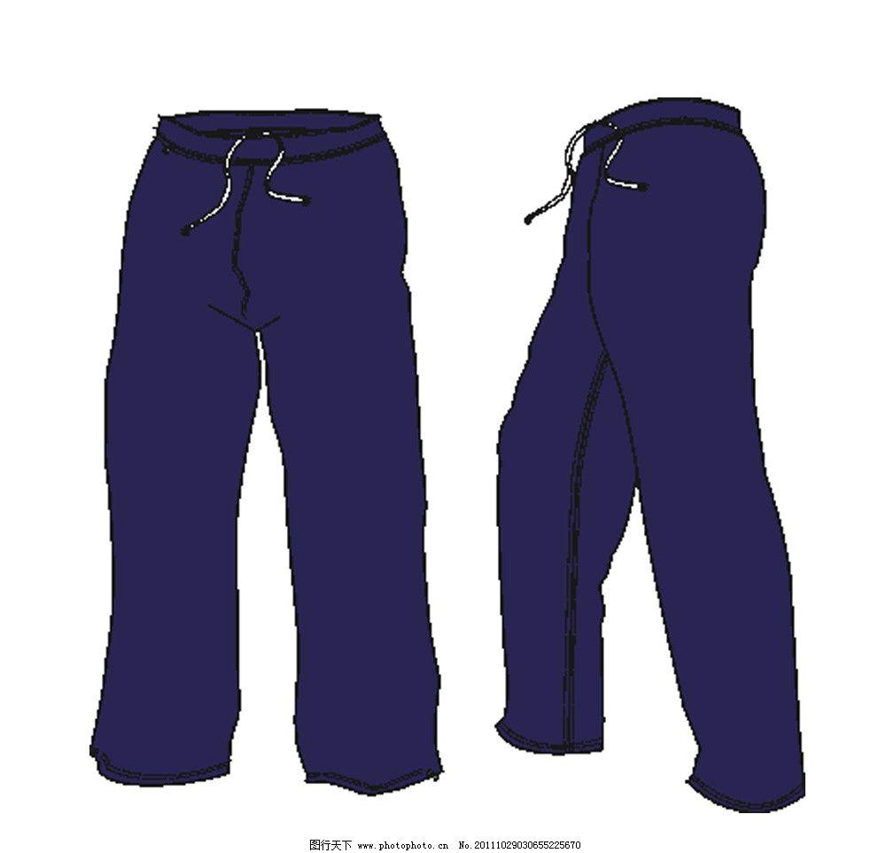 裤子 裤子款式图 裤子侧面图 服装设计 广告设计 矢量 cdr