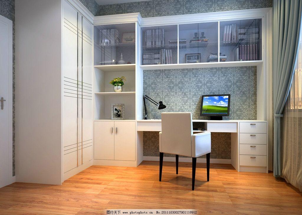 书房效果图 书房        椅子 电脑 柜子 室内设计 环境设计 设计 300图片