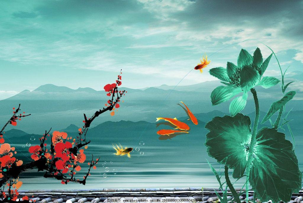 中国风海报 中国风 中国风素材 荷花 梅花 金鱼 屋檐 山水 唯美风格