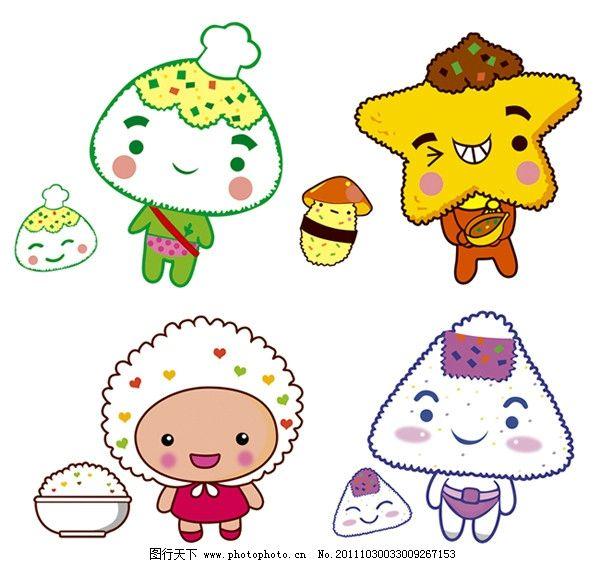 一碗饭-卡通圆形食物图片可爱