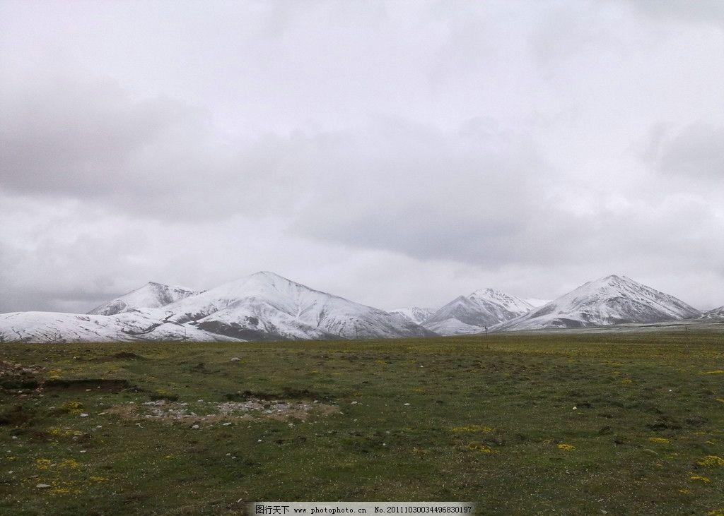 雪山草原 雪山 草原 高原 山峦 乌云 山水风景 自然景观 摄影 300dpi