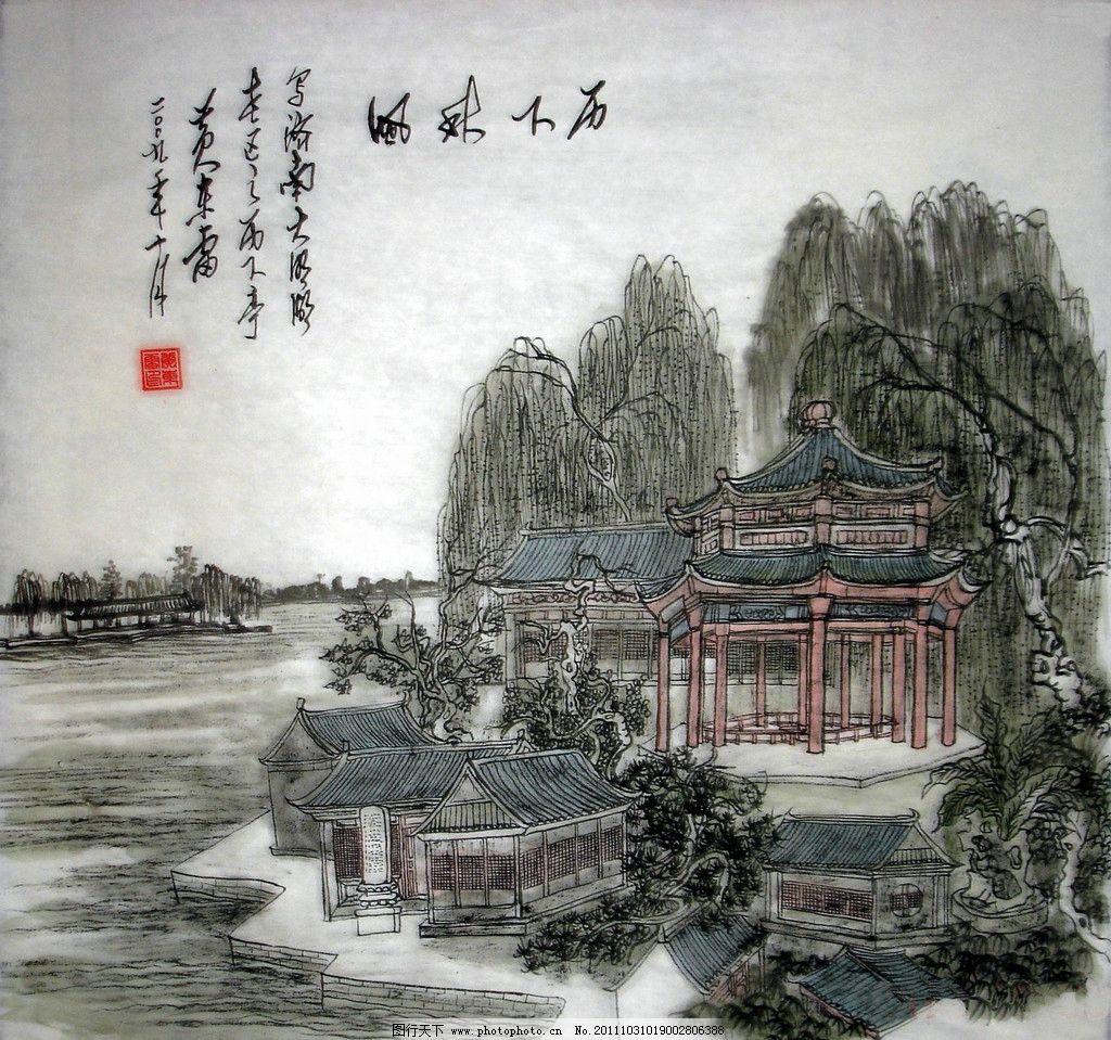 风景 山水 工笔画 艺术 古典 绘画书法 文化艺术 风景画 古典水墨画