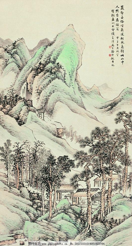 高山 树木 房屋 国画山水 绘画书法 文化艺术 设计 350dpi jpg