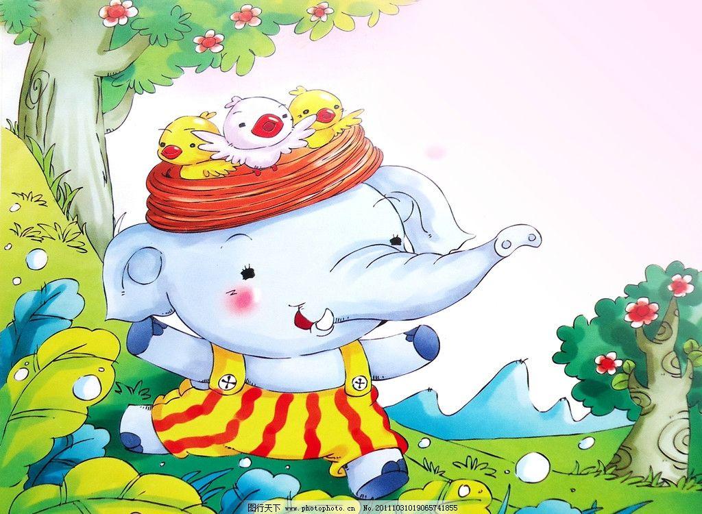 卡通绘本可爱小象图片