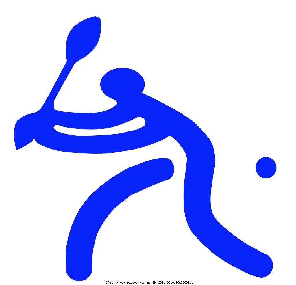 棒球 体育 运动项目 标识 打棒球 蓝色 标识图标 公共标识标志 标志图片