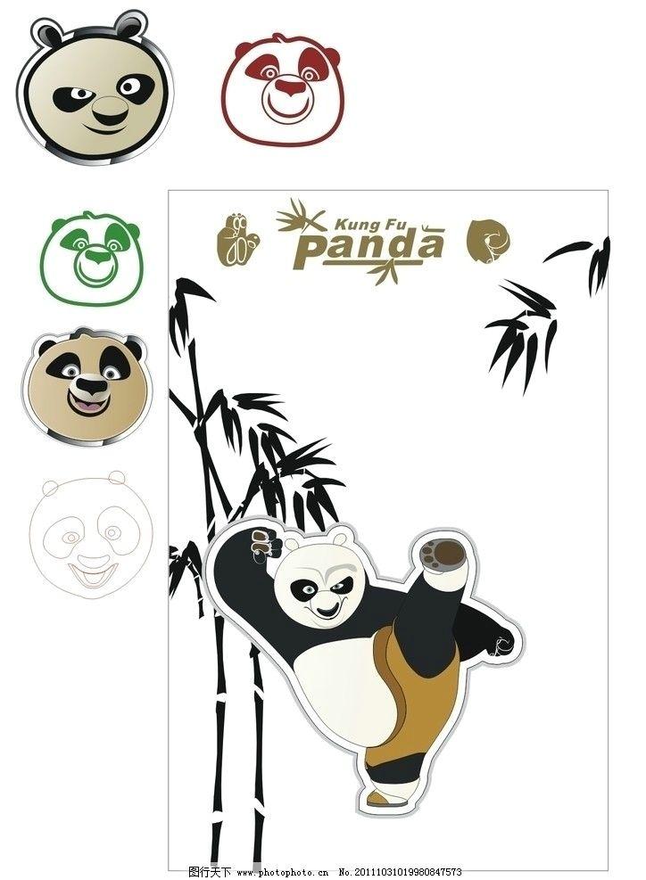 功夫熊猫 矢量图图片