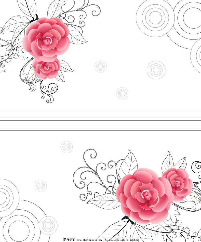 红花花纹移门烀 红花 牡丹花 花纹 移门图 移门图案 底纹边框 设计 72