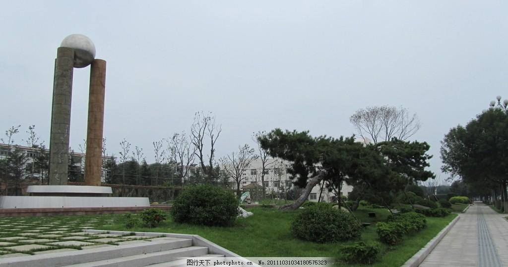 松林广场 建筑物 广场 公园 阶梯 树木 草坪 花池 东营风光 建筑景观