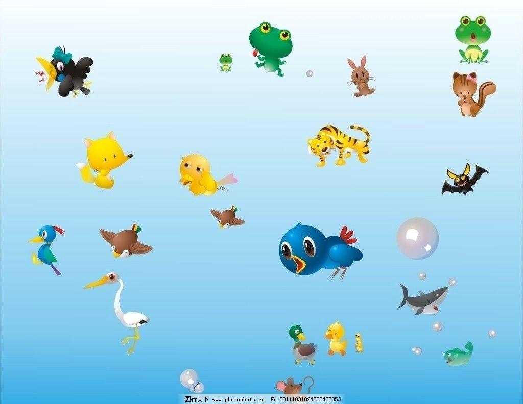 动物 鸟类 鱼 气泡 小动物 生物世界 矢量 cdr