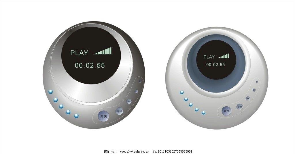 mp3 产品设计图片_数码产品_现代科技_图行天下图库