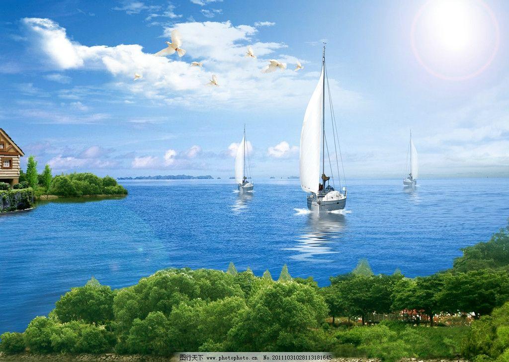 海洋风景 帆船 岛屿 房子 鸟 蓝天 白云 树林 源文件