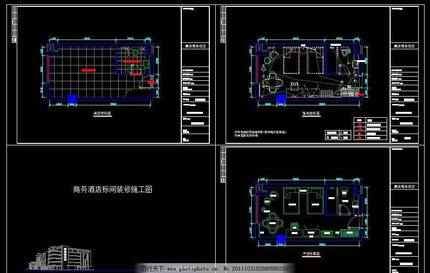 cad dwg 图纸 平面图 素材 装修图 水电图 标间电路图 装饰 酒店施工