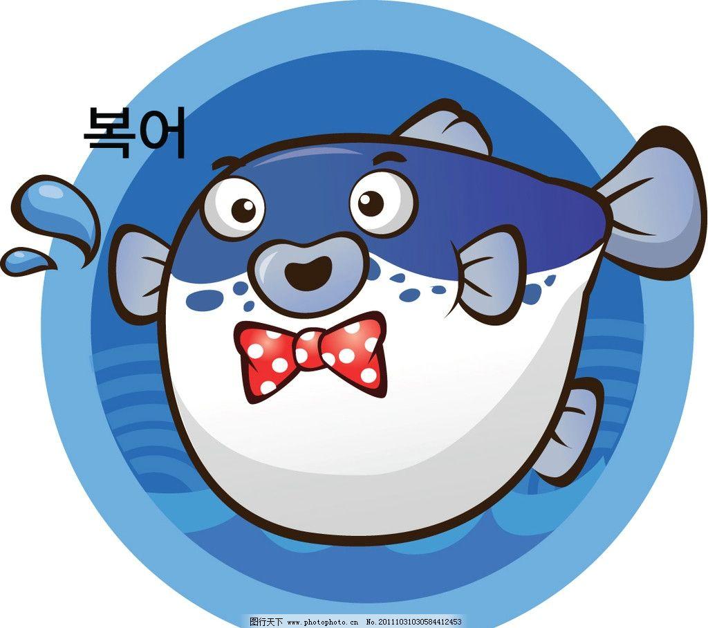 卡通河豚矢量图 可爱蓝色河豚鱼 海鲜 生物世界 鱼类 矢量图库