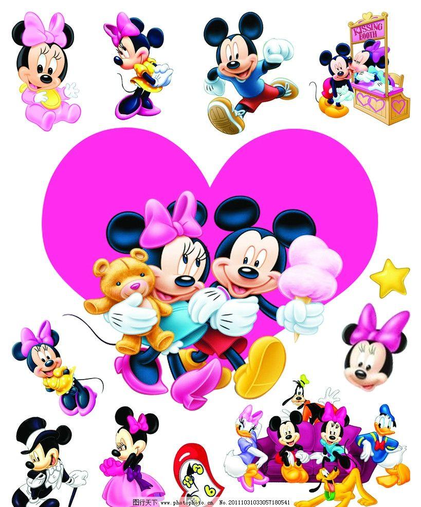 米奇 米老鼠 迪士尼 迪斯尼 米妮 卡通 可爱 儿童 图案拼版