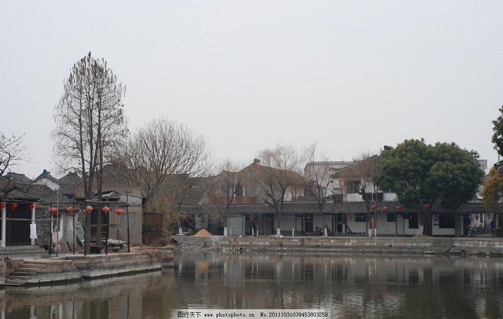西塘古镇 建筑 小树 枯树 水面 倒影 绿树 建筑摄影 建筑园林 摄影