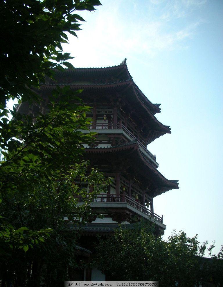 大唐芙蓉园 塔图片