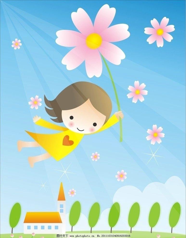 可爱矢量风景 小花 小树 小房子 云朵 阳光 小女孩 卡通 心形