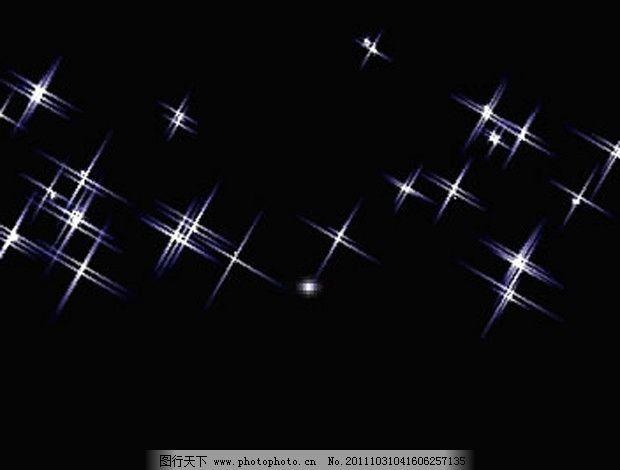 冒险岛2伤害字体闪耀星光
