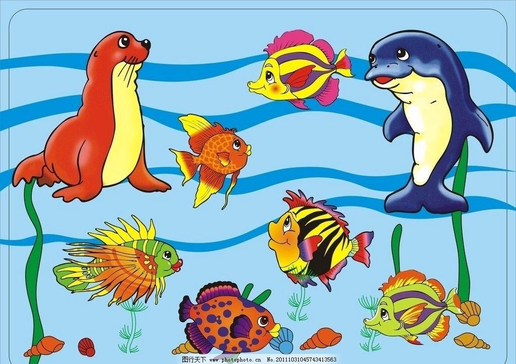 海底动物图片