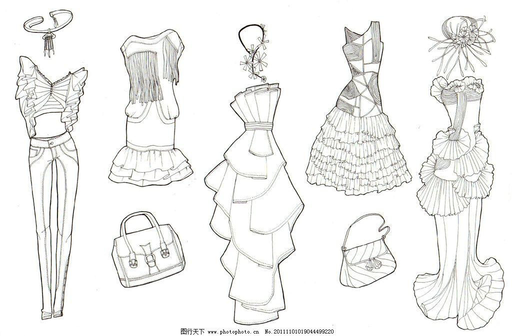 裙子服裝效果圖一系列