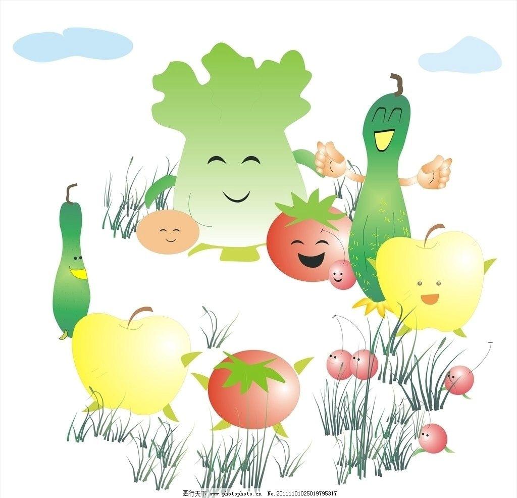 卡通蔬菜水果图片