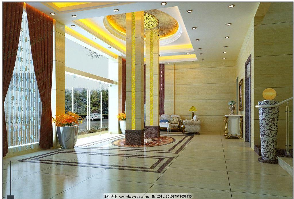 宾馆大厅 宾馆大厅效果图 黄洞石 灯光 室内设计 环境设计 设计 300