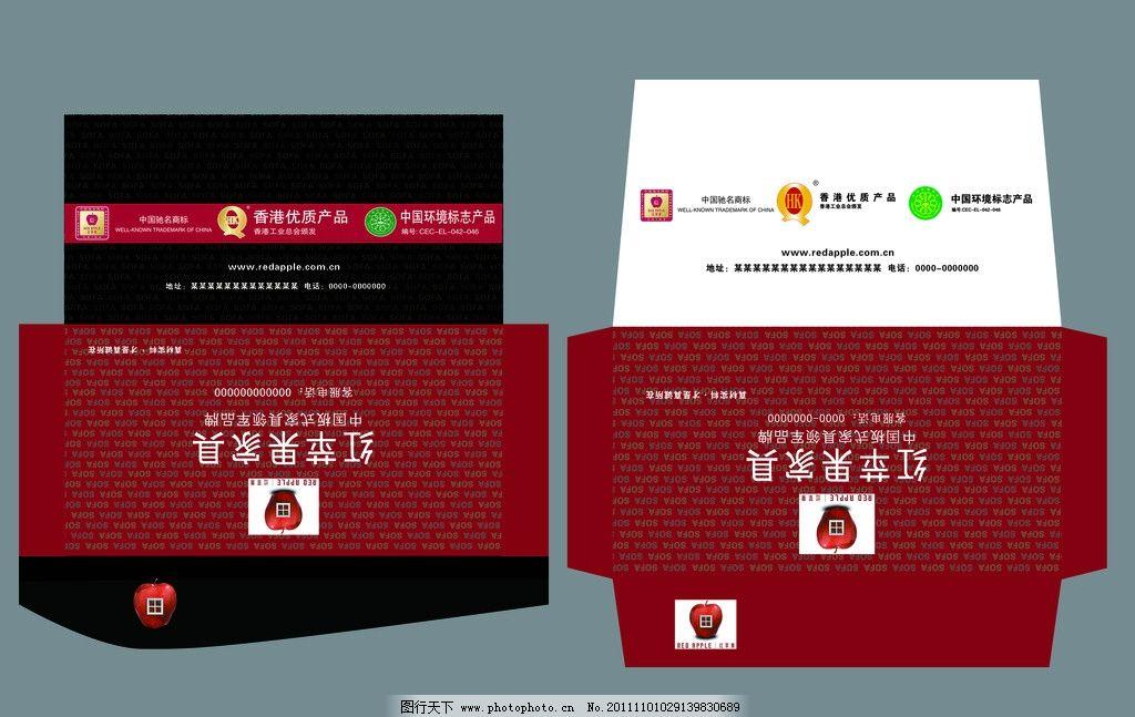 环境标志 板式家具 真材实料 红色信封 红黑信封 包装设计 广告设计