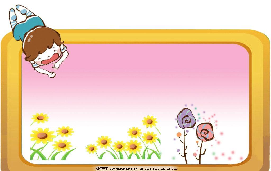 卡通展板模板 女孩 方框 小花朵 广告设计模板 源文件